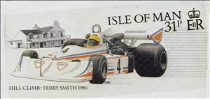 Terry's IOM record was featured on a GPO postage stamp